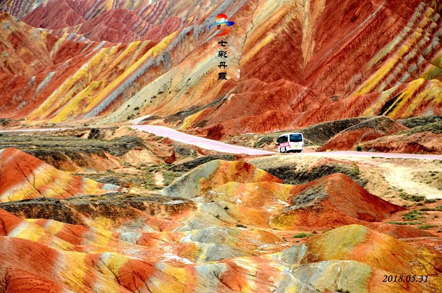 张掖七彩丹霞地质公园